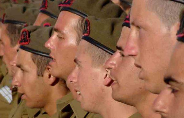 L'armée israélienne assouplit ses peines pour les soldats qui consomment du cannabis en permission